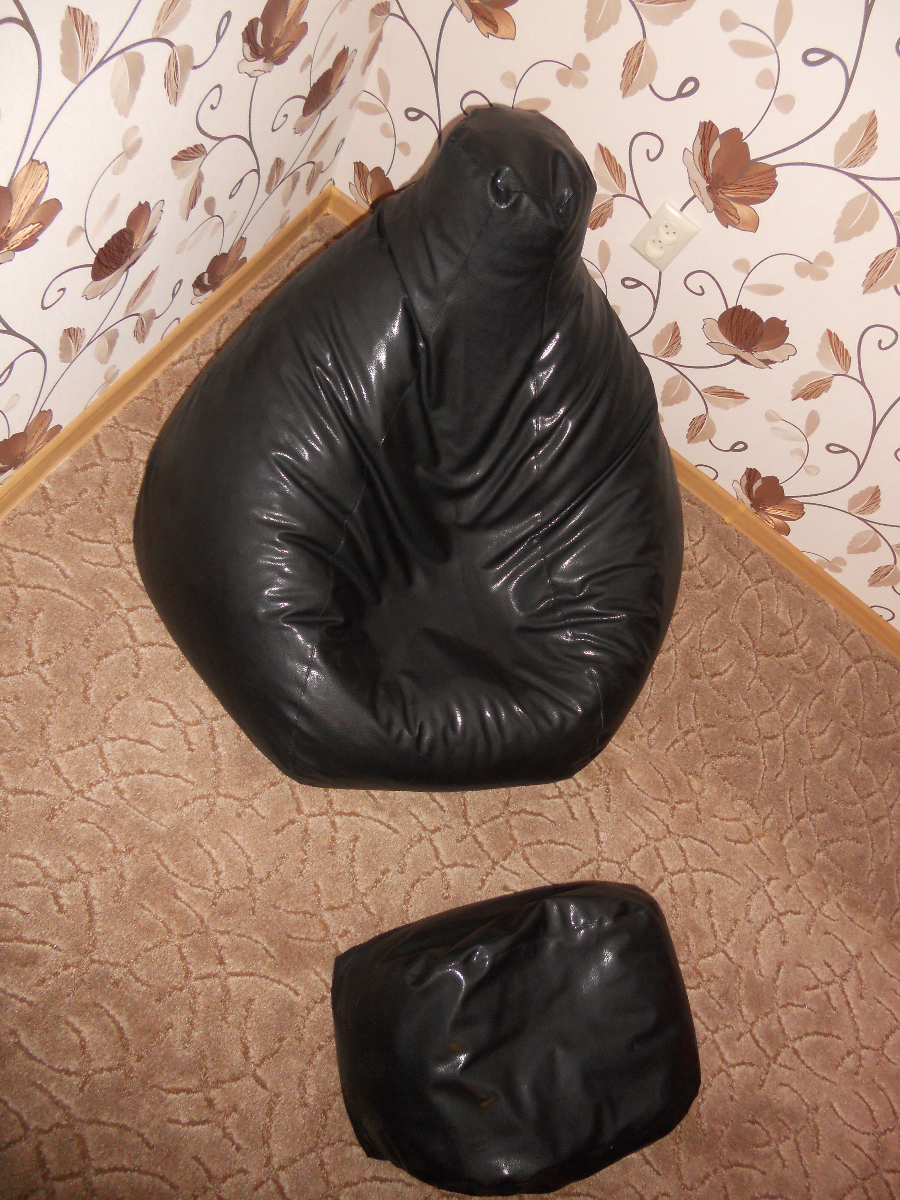 www.bean-bag.ucoz.ua